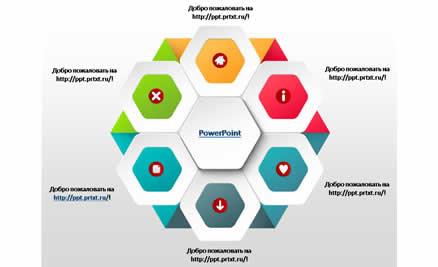 Шаблоны для презентаций powerpoint | powerpoint.